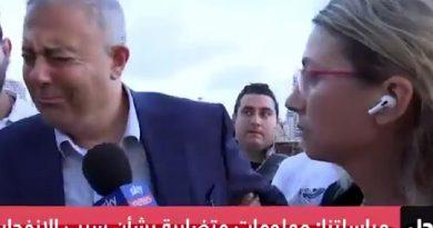Gubernator miasta płacze po eksplozji w Bejrucie [WIDEO]